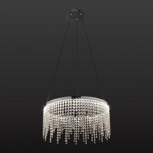 цена на Подвесной светодиодный светильник Eurosvet 90050/1 хром