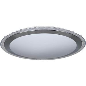 Потолочный светодиодный светильник Freya FR6441-CL-30-W
