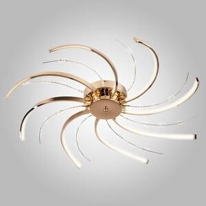 Потолочная светодиодная люстра Eurosvet 90054/8 золото