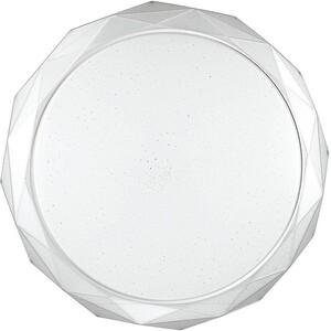 Потолочный светодиодный светильник Sonex 2056/DL sonex 2064 dl sn18 000 хром белый декор н п светильник led 48w 220v lukka