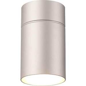 Потолочный светильник Mantra 5629