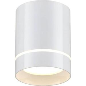 Потолочный светодиодный светильник Novotech 357684