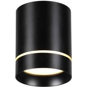 Потолочный светодиодный светильник Novotech 357685