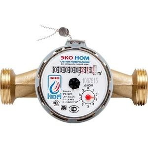 Счетчик воды ЭКО НОМ СВ-20-130 универсальный, с комплектом монтажных частей Латунь и обратным клапаном (СВ20-003)