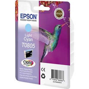 Картридж Epson T0805 Light Cyan (C13T08054011)