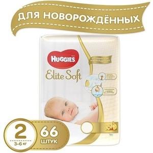 Huggies Подгузники Элит Софт 2 3-6кг 66шт