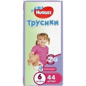 Huggies Подгузники-трусики Annapurna Размер 6 16-22кг 44шт для девочек подгузники для взрослых euron отзывы