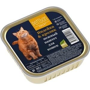 Консервы Petibon Smart индейка & кролик нежный паштет для кошек 100г (317201001)