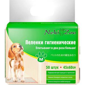 Пеленки Neki-Zoo гигиенические впитывающие M 45х60см для домашних животных 50шт (PP753)