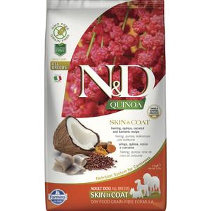 Сухой корм Farmina N&D Dog GF Quinoa Skin & Coat Herring Coconut Turmeric беззерновой с сельдью киноа кокосом и куркумой для собак 2,5кг