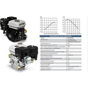 Двигатель бензиновый ZONGSHEN ZS177FE coil с ген. катушкой 12V