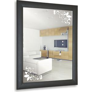 Зеркало Mixline Валенсия 60 венге (4620001982776)
