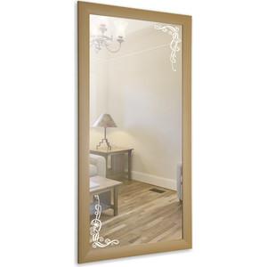 Зеркало Mixline Мишель 600х1200 Бук (4620001982837)