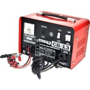 Зарядное устройство СПЕЦ CB13-S устройство зарядное спец св4000 и 12в 4а