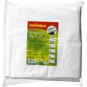 Укрывной материал Grinda СУФ-60 белый фасованый ширина 3.2 м длина 10