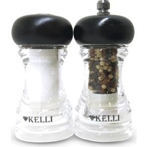 Набор мельница для перца и солонка Kelli (KL-11112) цена