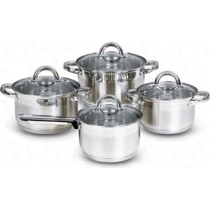 Набор посуды 8 предметов Kelli (KL-4266) набор кухонных принадлежностей 5 предметов kelli kl 2114