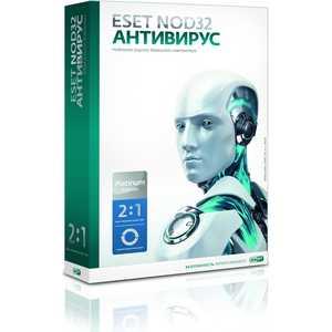 Программное обеспечение ESET NOD32 Антивирус Platinum Edition - лицензия на 2 года 1ПК (NOD32-ENA-NS(BOX)-2-1)