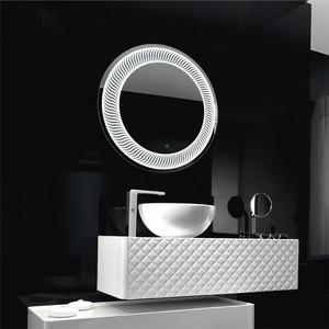 Зеркало Niagara Mars LED d770 (ЗЛП37)