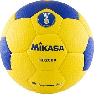Мяч гандбольный Mikasa HB 2000 р. 2 (одобрен IHF)