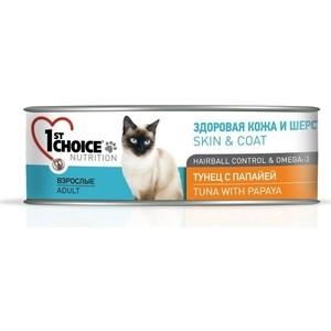 Консервы 1-ST CHOICE Adult Cat Skin & Coat Tuna with Papaya тунец с папайей здоровая кожа и шерсть для кошек 85 г (102.6.002)