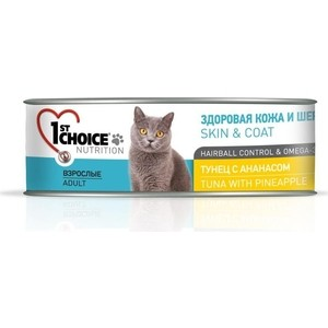 Консервы 1-ST CHOICE Adult Cat Skin & Coat Tuna with Pineapple тунец с ананасом здоровая кожа и шерсть для кошек 85 г (102.6.003)