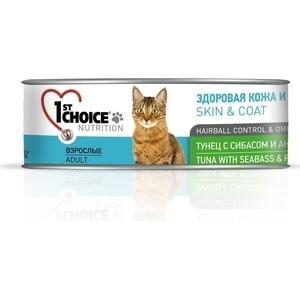 Консервы 1-ST CHOICE Adult Cat Skin & Coat Tuna with Seabass Pineapple тунец с сибасом и ананасом здоровая кожа шерсть для кошек 85 г (102.6.004)