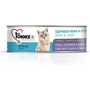 Консервы 1-ST CHOICE Adult Cat Skin & Coat Tuna with Tilapia Pineapple тунец с тилапией и ананасом здоровая кожа шерсть для кошек 85г (102.6.007)