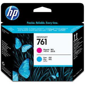 Печатающая головка HP 761 Designjet (CH646A)