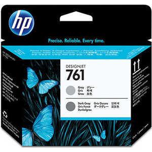 HP Печатающая головка 761 Designjet (серый/темно серый) (CH647A)