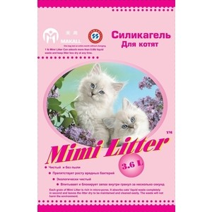 Фото - Наполнитель Mimi Litter Силикагель впитывающий для котят 7.2 л (3.6 кг) (М-7220134) наполнитель intersand extreme classic hygienic litter впитывающий без ароматизатира для кошек 6 87кг л14212