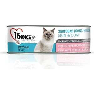 Консервы 1-ST CHOICE Adult Cat Skin & Coat Tuna with Shrimp Pineapple тунец с креветками и ананасом здоровая кожа шерсть для кошек 85г(102.6.005)