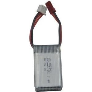 Аккумулятор Jin Xing Da LiPo 7.4 V 350 mAh for 515