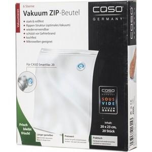 Пакеты для вакуумного упаковщика Caso VC ZIP 20*23