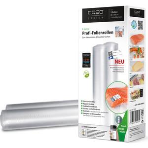 Рулоны для вакуумного упаковщика Caso VC 28*600