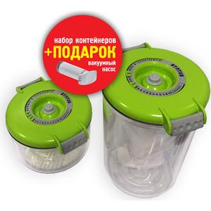 Контейнеры для вакуумного упаковщика STATUS VAC-RD-Round Green