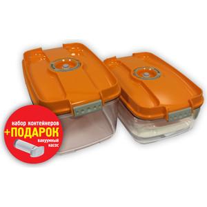 Контейнеры для вакуумного упаковщика STATUS VAC-REC-Bigger Orange