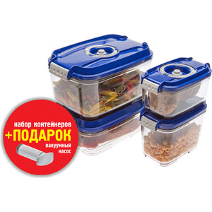 Контейнеры для вакуумного упаковщика STATUS VAC-REC-Smaller Blue
