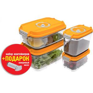 Контейнеры для вакуумного упаковщика STATUS VAC-REC-Smaller Orange