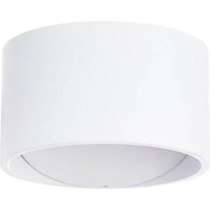 Настенный светодиодный светильник Artelamp A1417AP-1WH