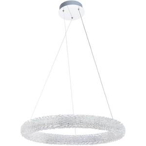 Подвесной светодиодный светильник Arte Lamp A1726SP-1CC
