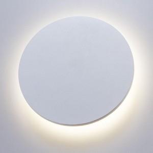 Уличный настенный светодиодный светильник Artelamp A1506AP-1WH