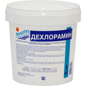 Дехлорамин Маркопул Кэмиклс М13 гранулы для очистки воды от хлораминов и органических загрязнений 1 кг.