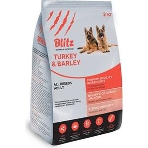 Сухой корм Blitz Petfood Superior Nutrition Adult Dog All Breeds with Turkey & Barley с индейкой и ячменем для взрослых собак всех пород 2кг