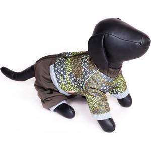 Комбинезон Зоофортуна теплый 33см для собак мальчиков (12367733)
