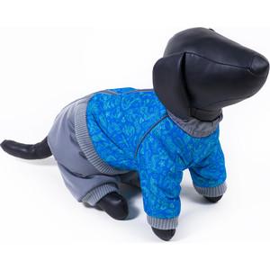 Комбинезон Зоофортуна теплый 33см для собак мальчиков (12377733)