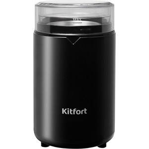 Кофемолка KITFORT KT-1314 цены