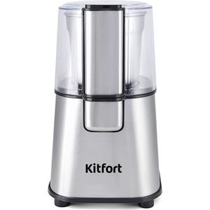 Кофемолка KITFORT KT-1315 favourite gunny 1315 8pc