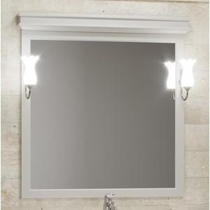 Зеркало Opadiris Борджи 95 для светильников 00000001041, слоновая кость 1013 (Z0000012530)