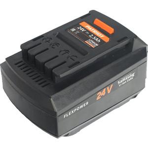 Аккумулятор PATRIOT для PT 330Li (830301033)